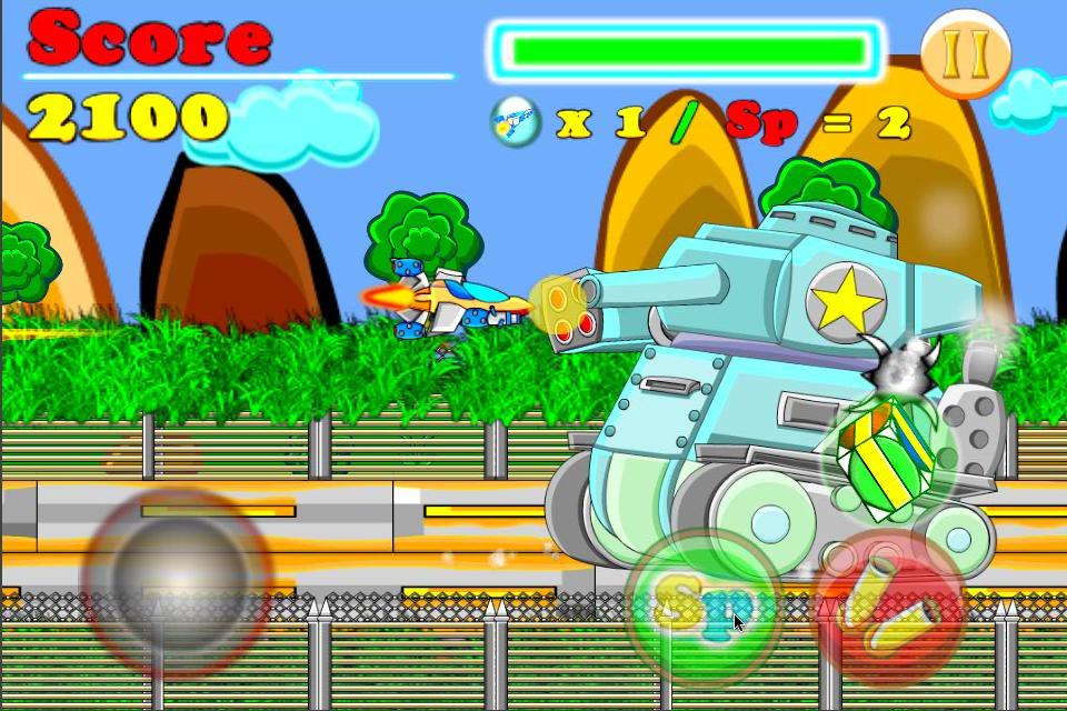 Screenshot Vector i-Ship.